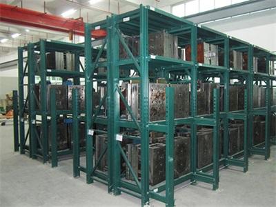钢材存放货模具架