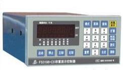 称重配料控制器