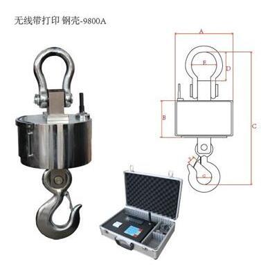 贵阳电子衡器