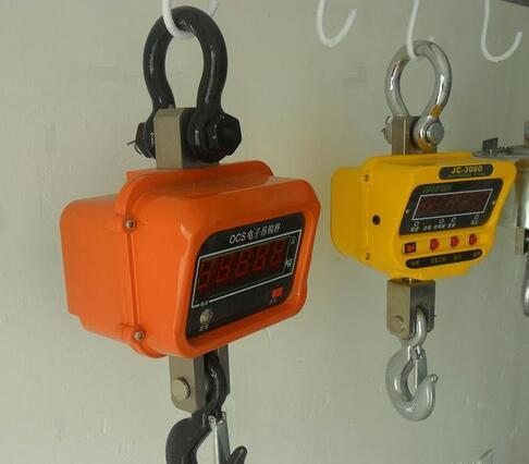 贵州电子衡器