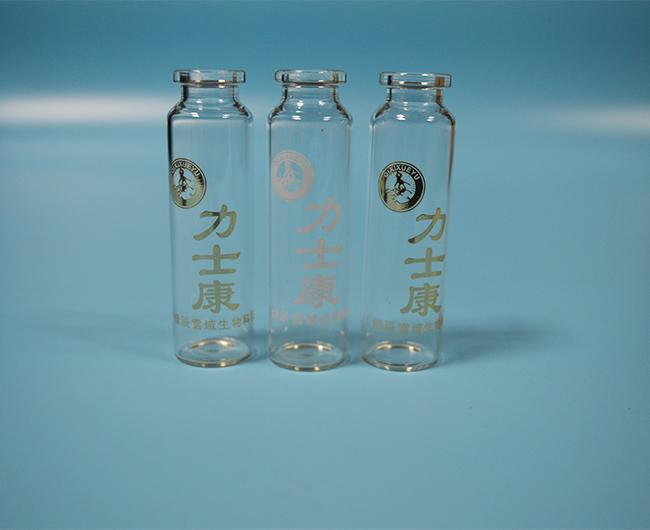 医用玻璃瓶