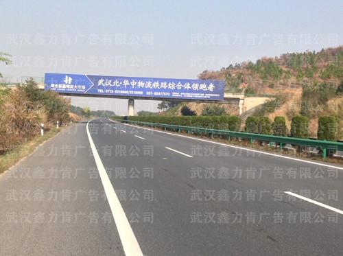 跨桥广告牌