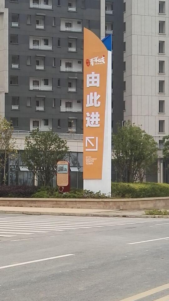 绮剧��″��