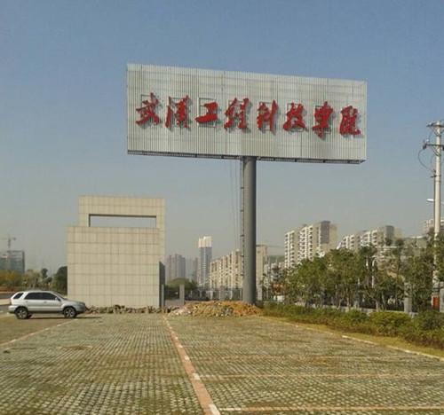 单立柱广告塔制作