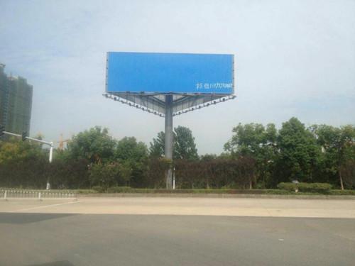 户外广告牌制作