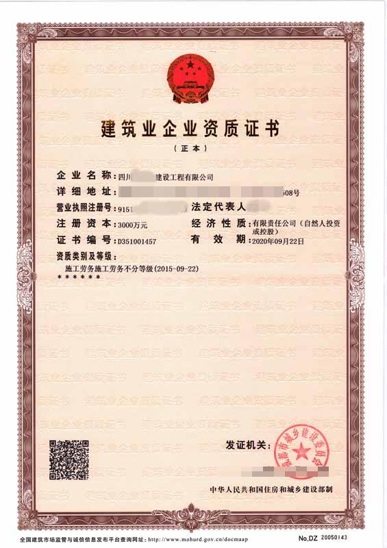 安顺贵州劳务资质代理
