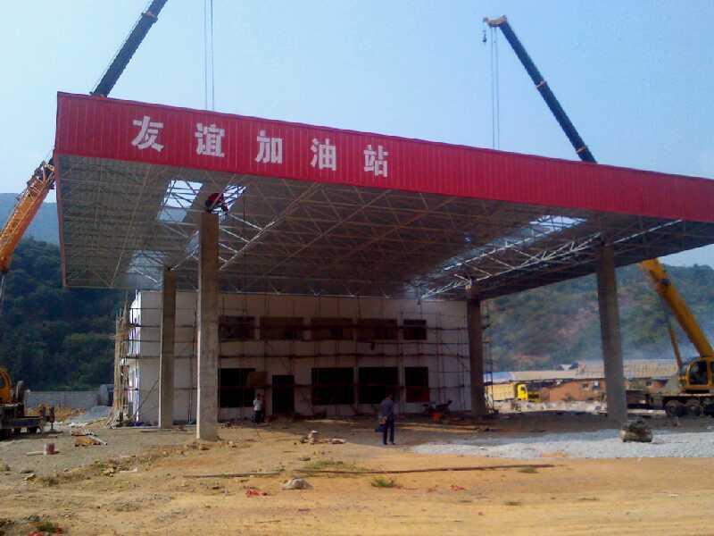 贵州网架工程公司
