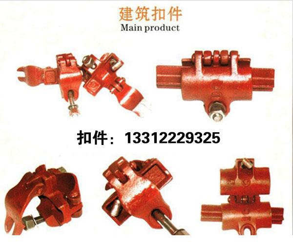 贵州钢管扣件