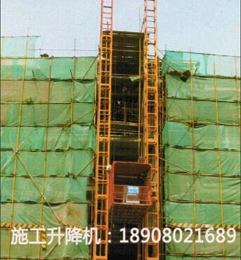 贵州施工升降机