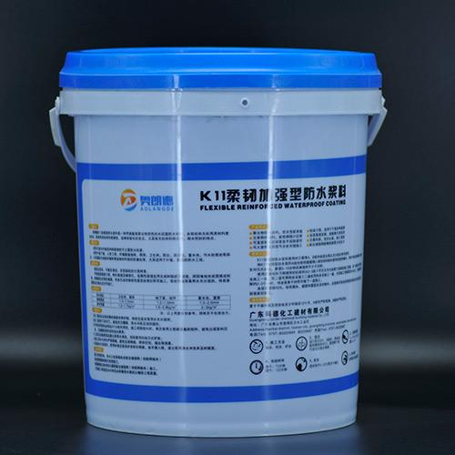 貴陽防水材料銷售