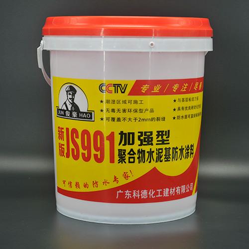 贵阳防水材料销售公司