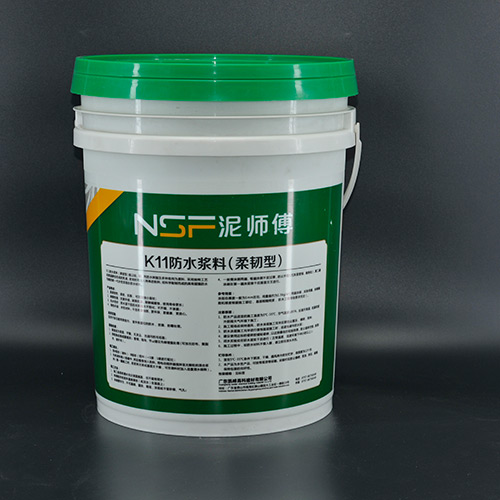 柔韧性K11防水涂料