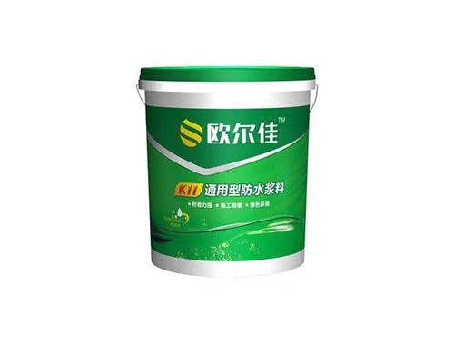 貴陽防水塗料批發