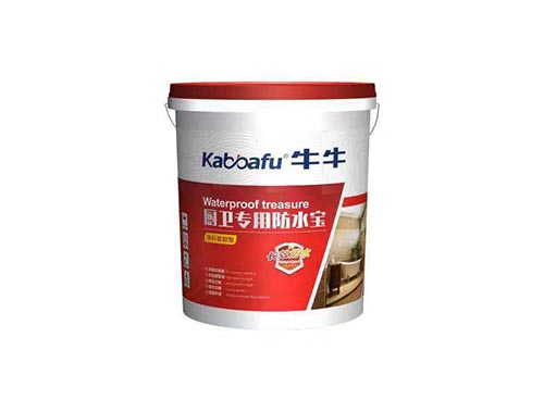 通用型防水漿料
