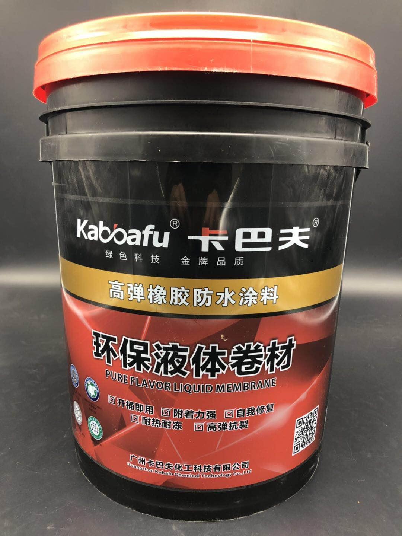 貴州合成高分子防水塗料