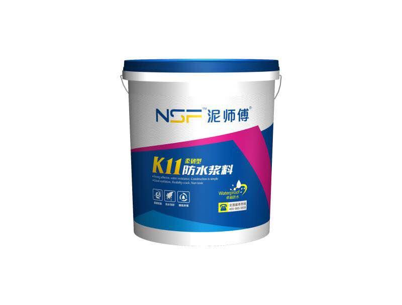 貴陽廚衛防水塗料