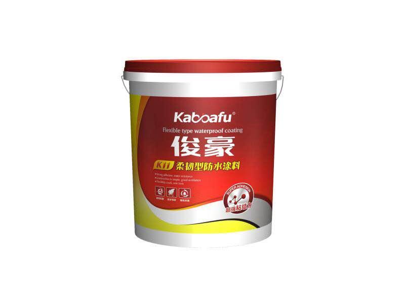 貴陽防水塗料供應商