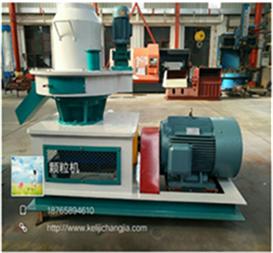 环模生物燃料颗粒机设备-环保燃料成型机