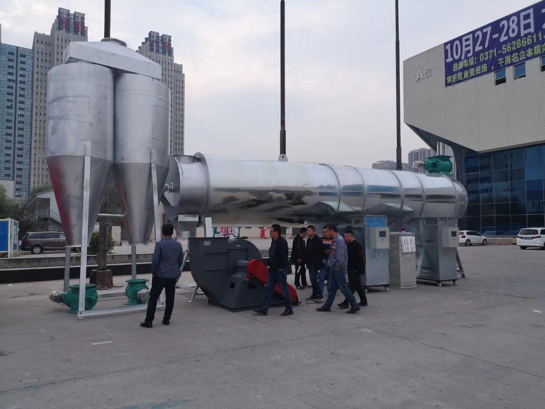 四川带您了解生物质烘干机烘干一吨锯末大概需要多少成本