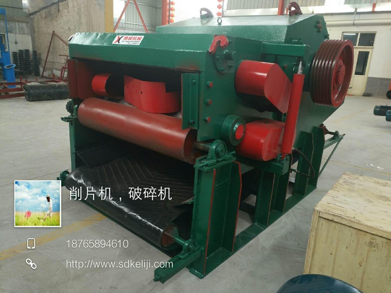四川鼓式木材削片机