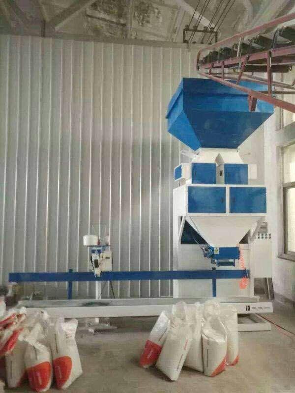 吉林秸秆燃料颗粒包装机
