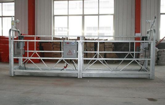 2.5米镀锌吊篮