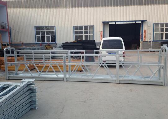 4米镀锌吊篮