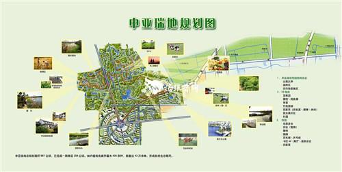 上海奉贤申亚拓展基地