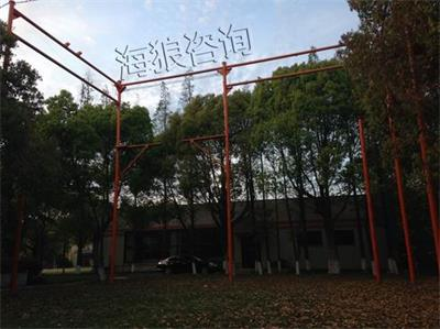 上海青浦青城拓展基地