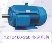 YZR电动机