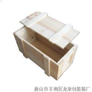木包装箱价格