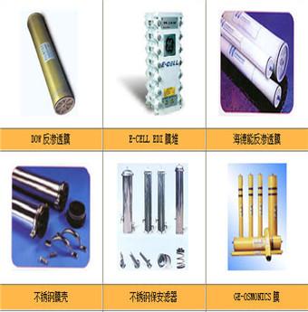 荆州水处理设备登录