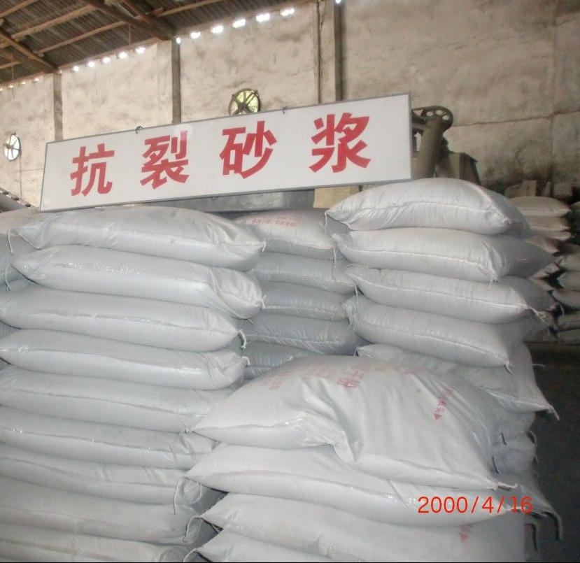 抗裂砂浆公司