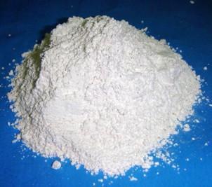 遵义磷石膏