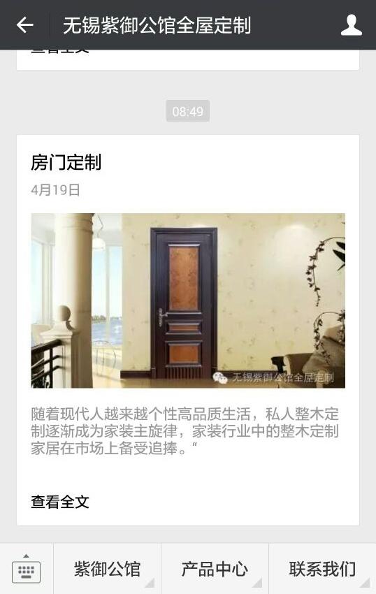 寰�淇″��浼�骞冲�版��寤烘�规�