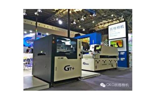 SMT国产印刷机