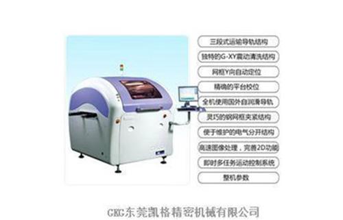 MPM全自动锡膏印刷机