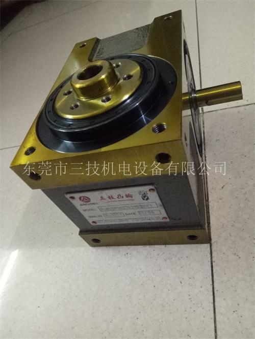 自动化设备分割器