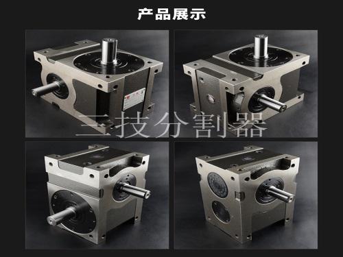 台湾分割器现货
