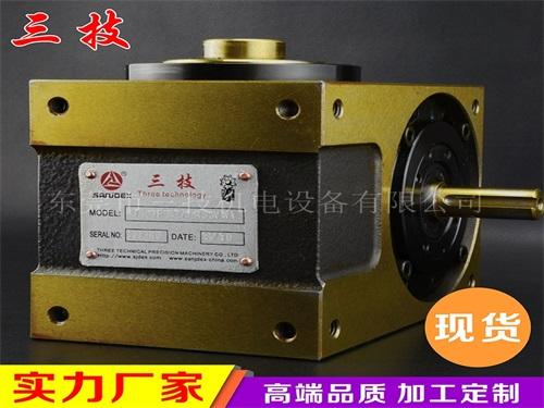 台湾间歇凸轮分割器