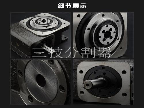 凸轮分割器厂家直销