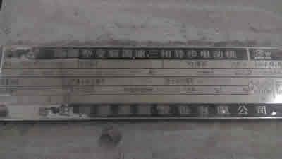 河北矿用防爆电机出售