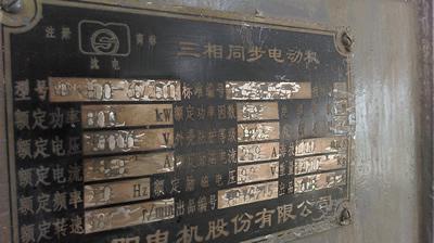 唐山二手电动机出售