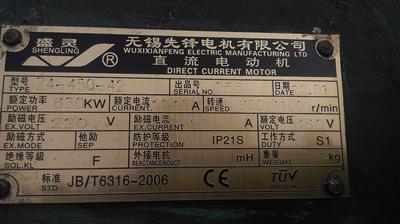 沧州石家庄二手电机回收