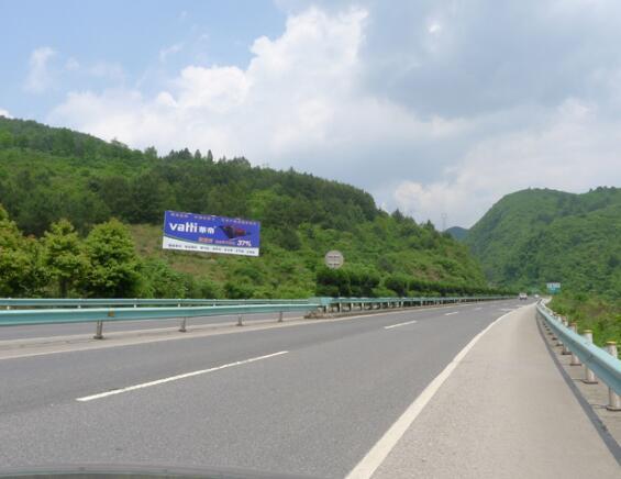 贵州山体广告
