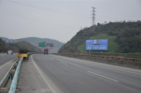 贵州山体广告牌制作