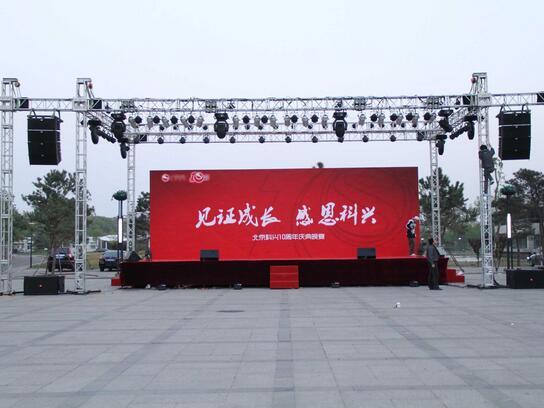 贵阳舞台搭建