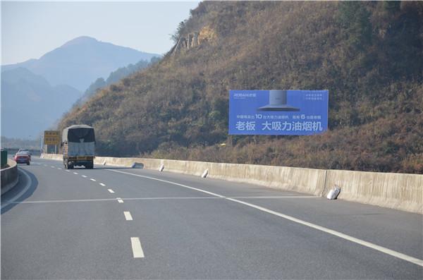 贵州路牌广告