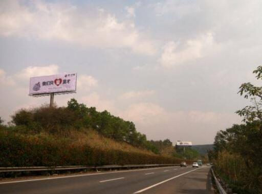 贵州高杆路牌