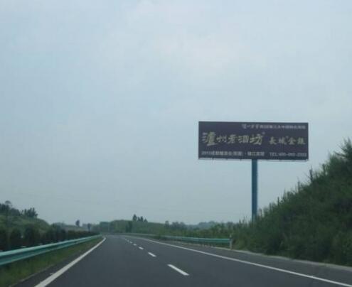 贵州高炮路牌